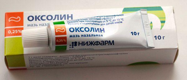 Liečba papilómu typu 51